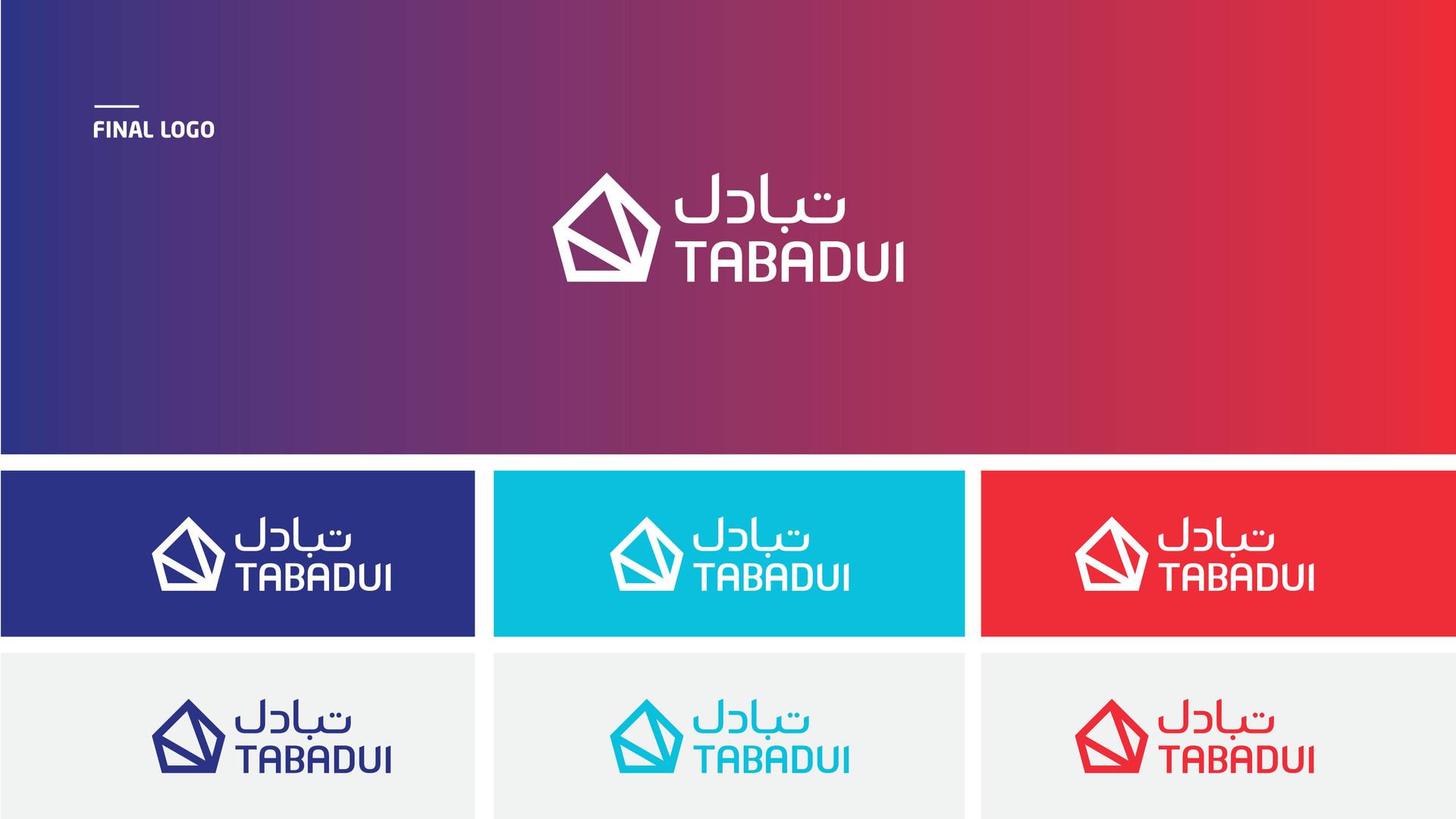 Tabadul-New Brand-2018-V315.jpg