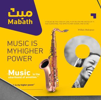 Babath Branding