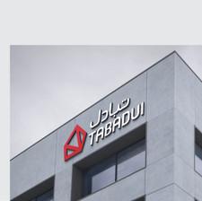 Tabadul Branding