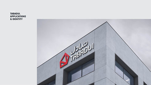 Tabadul-New Brand-2018-V323.jpg