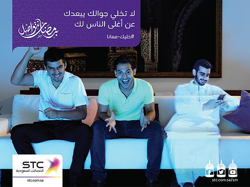 Vertical Ramadan Press ad-02.jpg