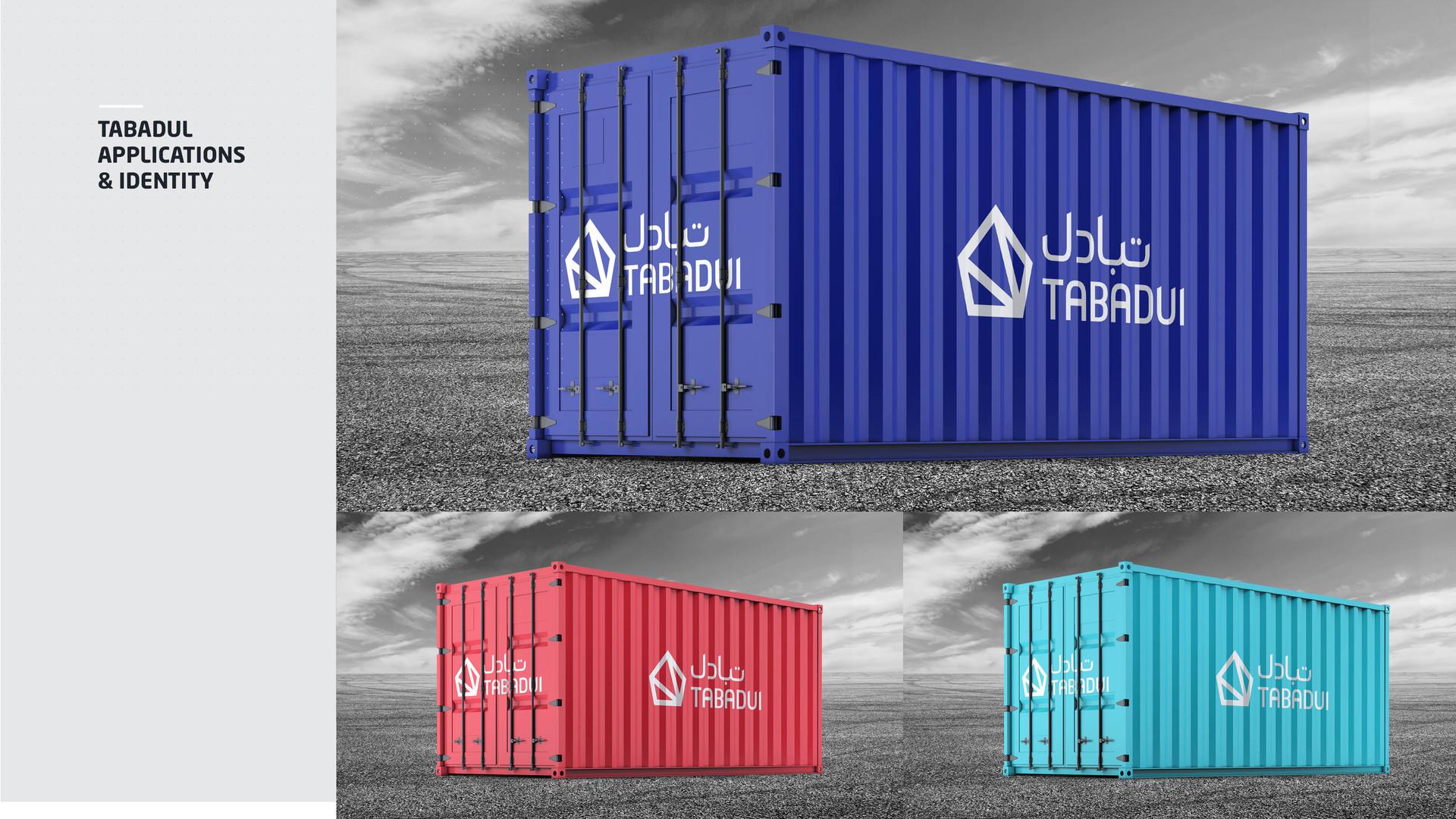 Tabadul Brand and Identity