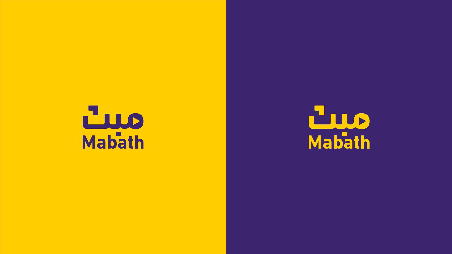 Mabath Branding