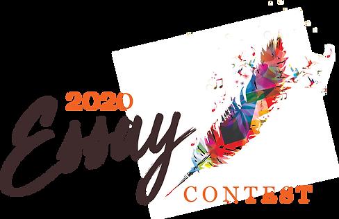 Essay_Contest_Logo.png