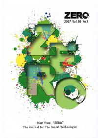 ZERO 2018 Vol.17 No.1