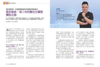 焦5李偉權0923-2_Page_1.jpg