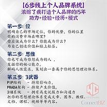 Slide2.JPG