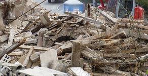 הגנה מפני רעידת אדמה