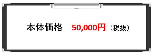 勤怠ソフト料金.png