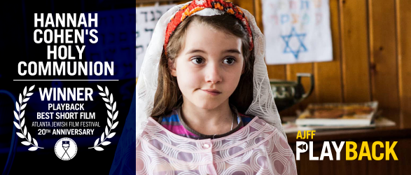 Atlanta Jewish Film Festival Announces First Winner of AJFF Playback