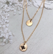 Little ID Layered Symbol Necklace