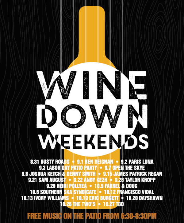 CITY WINERY ANNOUNCES WINE DOWN WEEKENDS FALL LINEUP