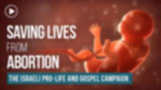 Pro Life promo - Thumbnail - (960x540) (