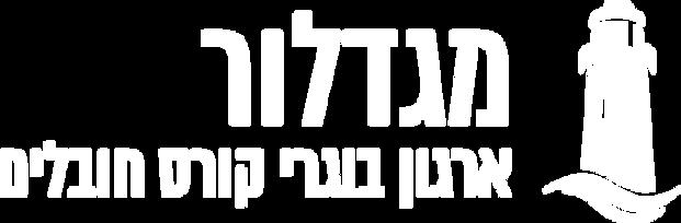 Logo (Dark).png