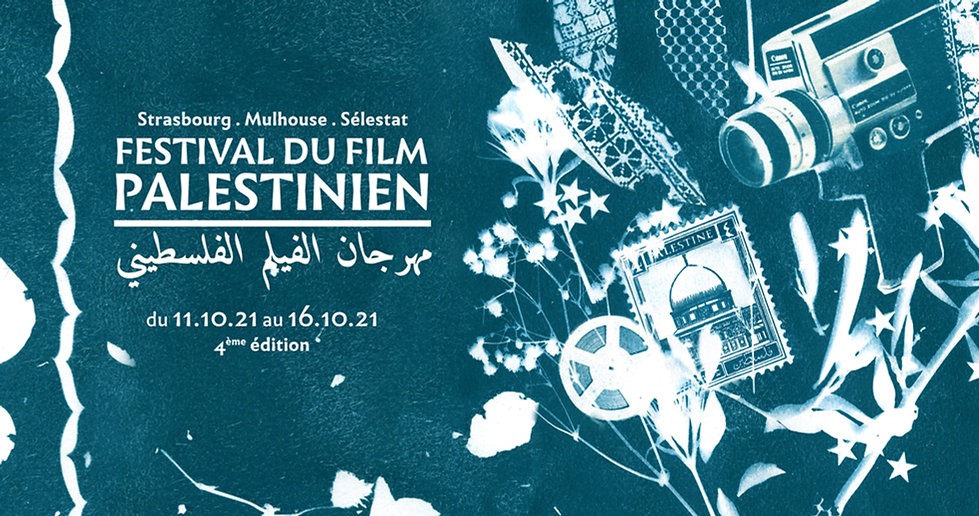 SITE WEBBANNIEREPROJECTION FESTIVAL DU FILM PALESTINIEN copie.JPG