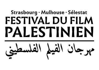 LOGO FESTIVAL DU FILM PALESTINIEN_2021_aliciagardes.JPG