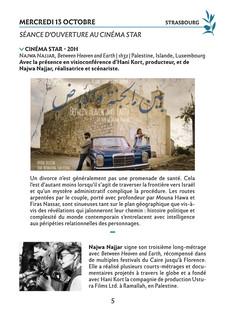 WEB PROGRAMME FESTIVAL F PALESTINIEN_ALICIA GARDES_2021-5 copie.jpg