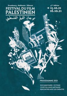 WEB PROGRAMME FESTIVAL F PALESTINIEN_ALICIA GARDES_2021-1 copie.jpg