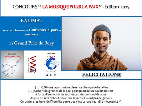 Grand Prix du Jury 2015 : Kalimat - CULTIVONS LA PAIX
