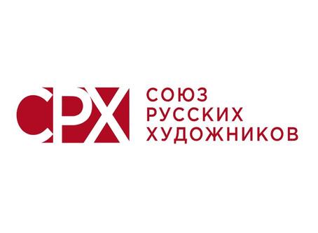 Международная экспарт-выставка «70 лет дружбе народов». Союз Русских Художников