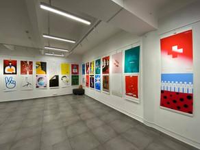 Ко Дню медика открыта международная выставка плакатов «Красная Зона»