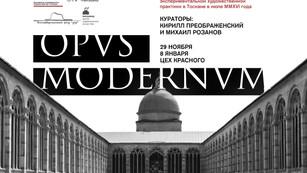 group exhibition OPVS MODERNVM 29.11.16-08.01.17