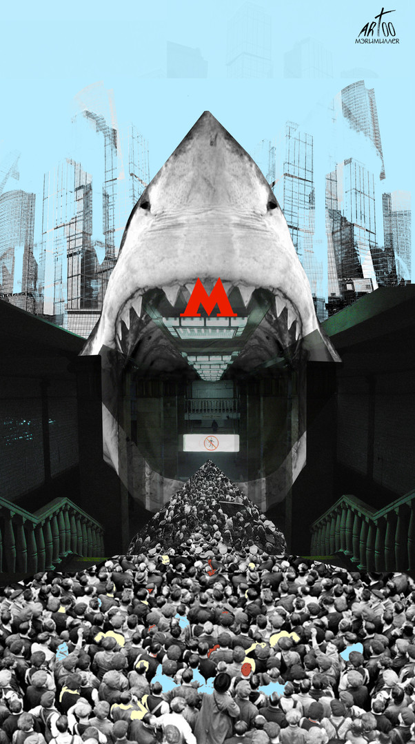 43. Акула-метро арт100-70 (1).jpg