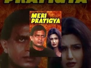 tekken movie in hindi 480p download