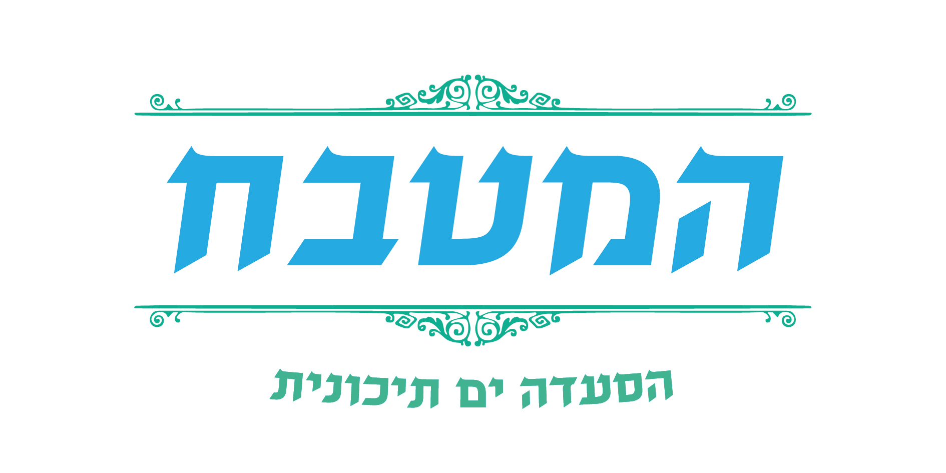 the kitchen Logo-01