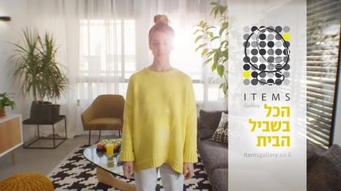 Items Gallery (Big Brother Israel sponsorship)