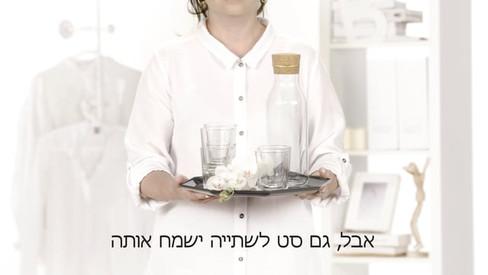 איקאה ישראל