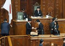 田中ひでゆき国会
