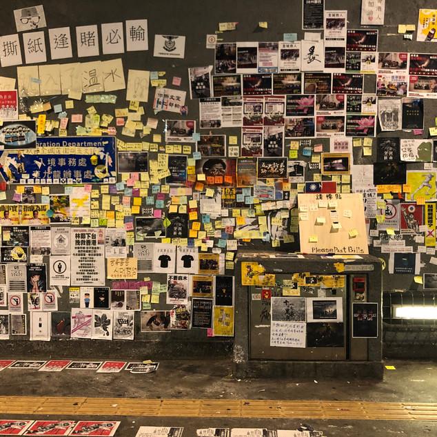 Lam Tin Lennon wall