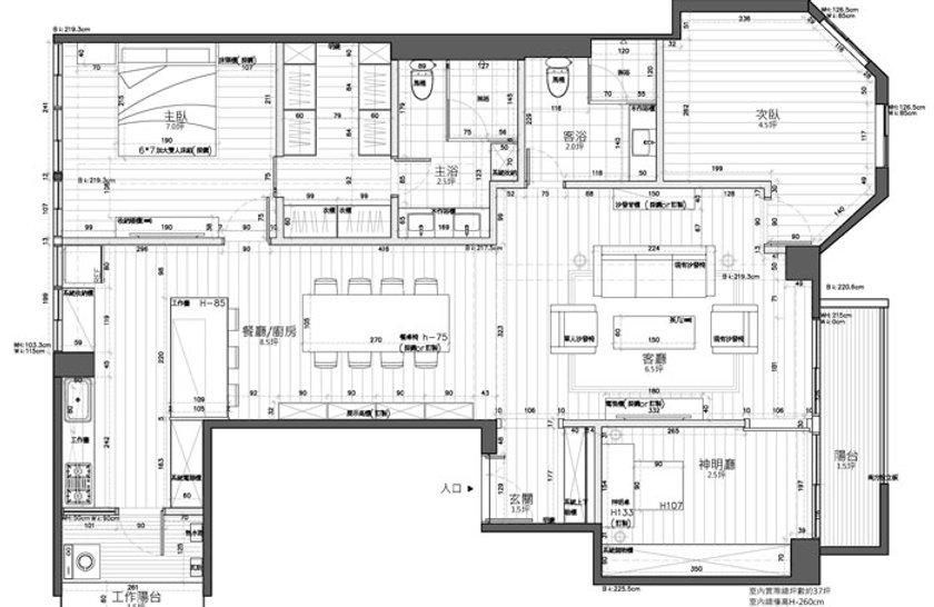 延吉街許宅-平面配置-140920.jpg