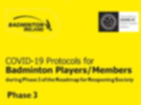 Player Protocol.jpg