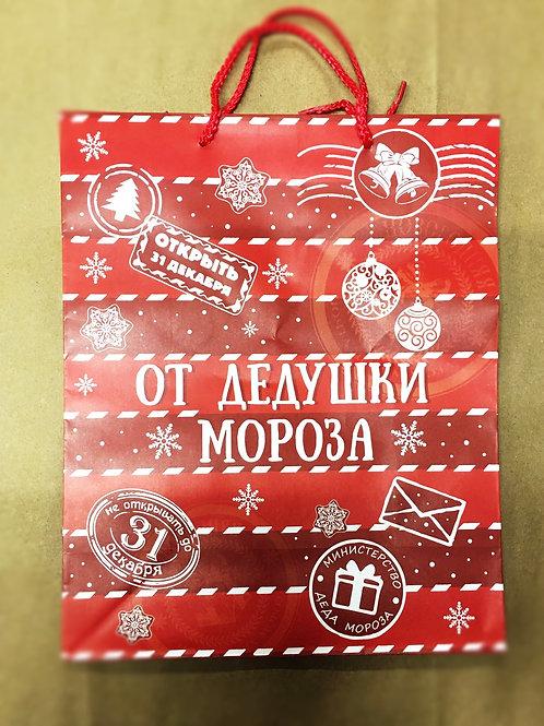 Новогодний пакет «от Дедушки Мороза»