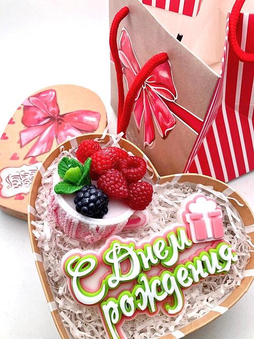 «Только для тебя» подарок