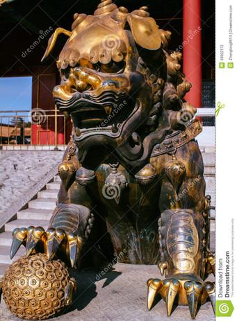 Le gardien de la conaissance (cité interdite en Chine)