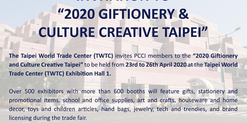 2020 Giftionery & Culture Creative Taipei
