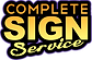 CompleteSignService.png