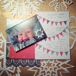 Как сделать простые новогодние открытки на основе фотографии малыша