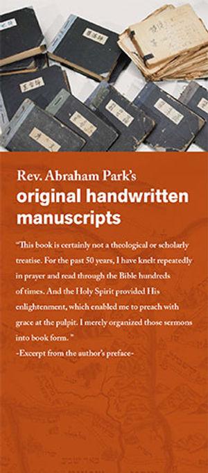 the genesis genealogies park abraham