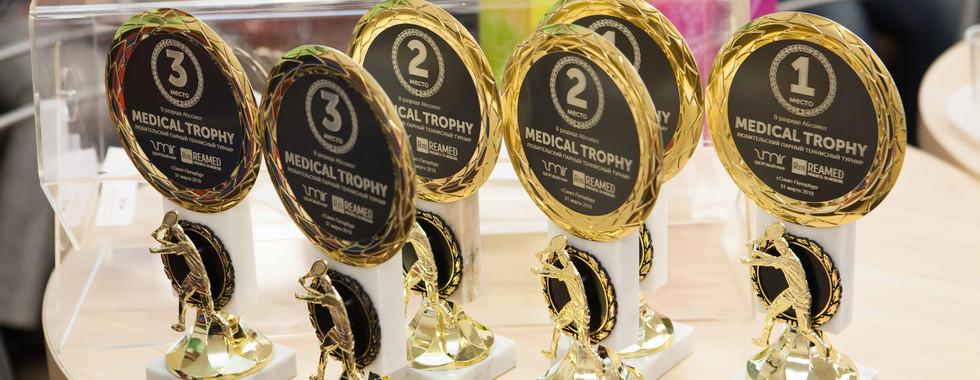 Medical Trophy 2019_награды