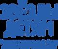 лого-звезды-детям.png