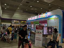 Korea - Seoul International Kids Fair