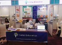 Hanoi International Book Fair