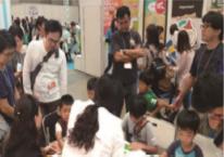 Japan – Tokyo International Kids Fair