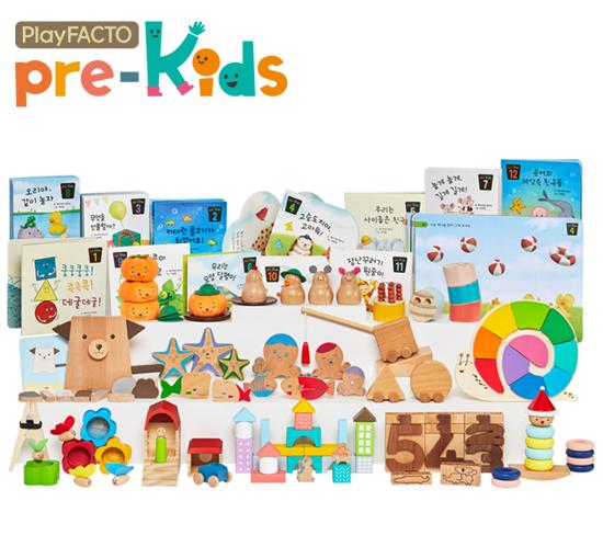 PlayFACTO pre-Kids