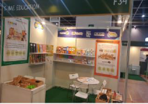 Taiwan International Children's Book Fair