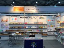 China - Shanghai International Early Childhood Education Expo